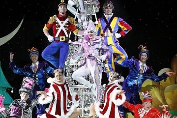 Image: Cirque Dreams Holidaze